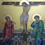 Ikona kríža