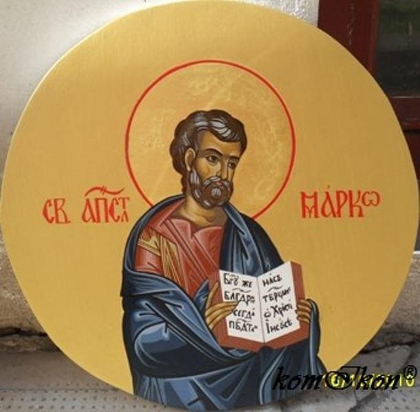 Sv. Marek